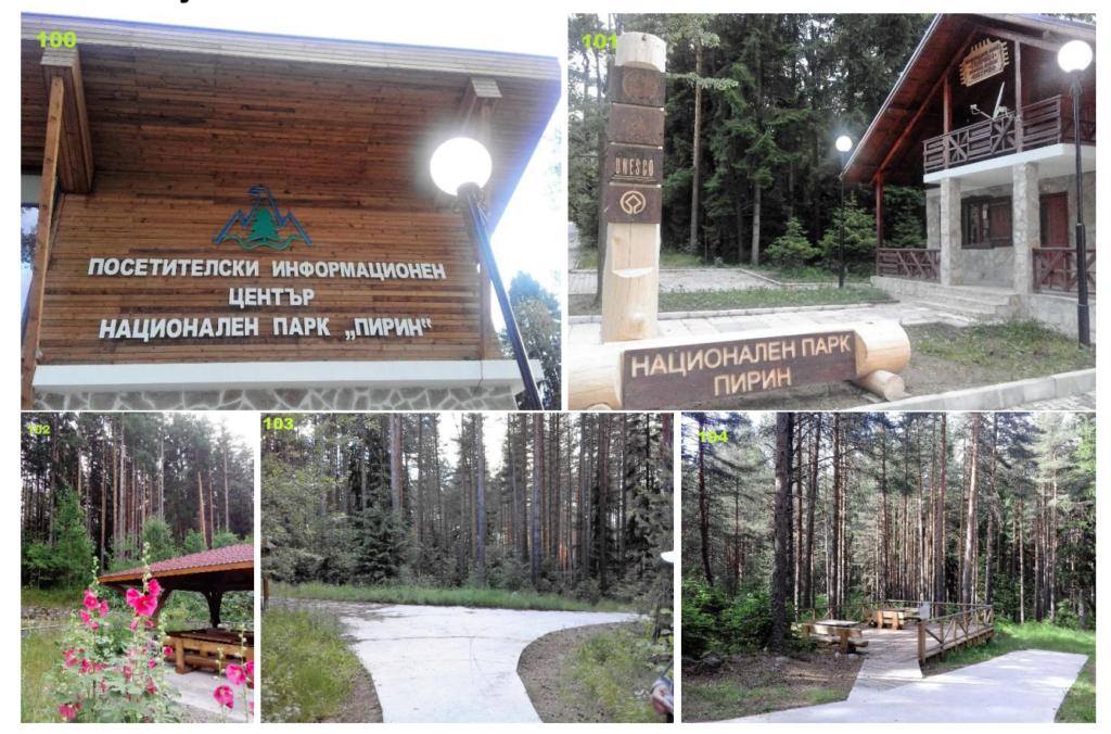 מרכז המידע למטיילם, הפארק הלאומי פירי