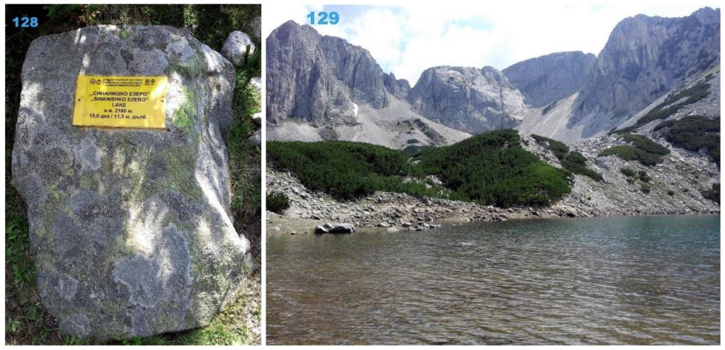 אגם Sinanishko, אחד המקומות היפים ביותר בהרי פירין